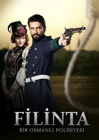 Великий сыщик Филинта (2 сезон)