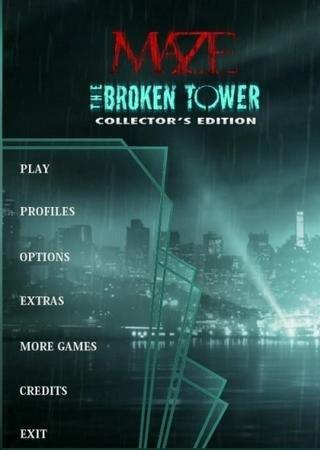 Лабиринт 2: Сломанная башня - Коллекционное издание