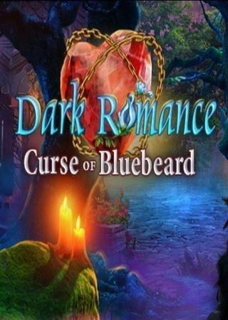 Мрачная история 5: Проклятие Синей Бороды - Коллекционное издание