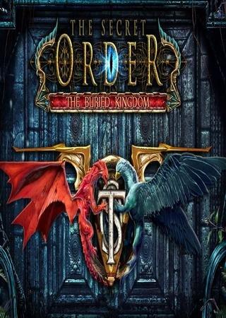 Тайный орден 5: Затерянное королевство