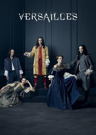 Версаль (2 сезон)
