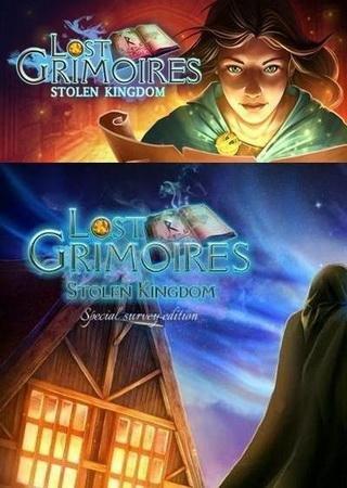 Утерянные Гримуары: Краденное Королевство