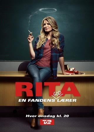 Рита (3 сезон)
