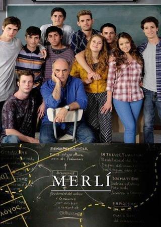 Мерли (2 сезон)