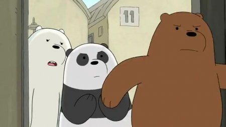 Мы обычные медведи (3 сезон)