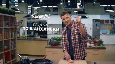 ПроСТО кухня