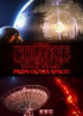 Таинственные сигналы из космического пространства