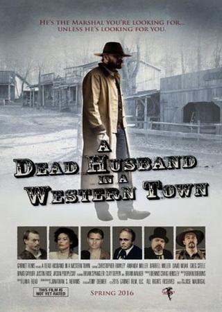Запад