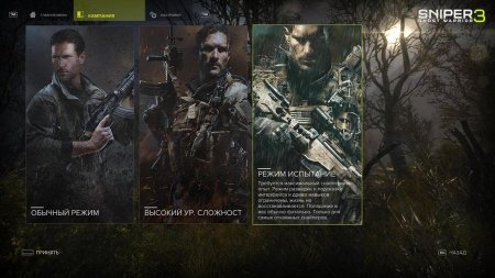 Sniper Ghost Warrior 3: Season Pass Edition