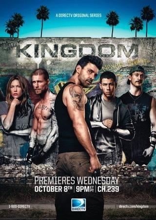 Королевство (3 сезон)