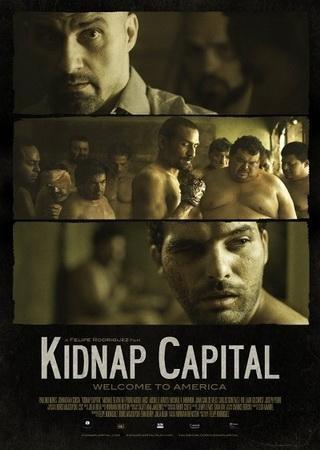 Столица похищений