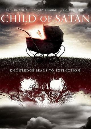 Дитя Сатаны