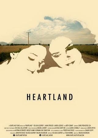 Хартленд