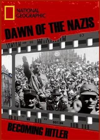 Рассвет нацизма. Становление Гитлера