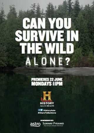 History channel: В изоляции (3 сезон)