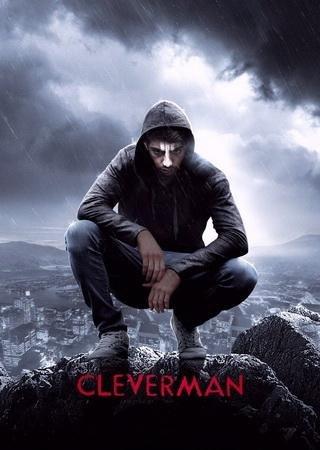 Умный человек (2 сезон)