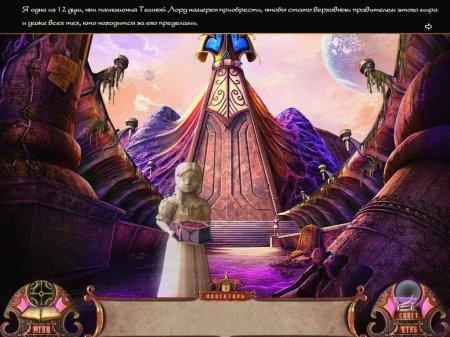 Пророчество Зодиака. Рожденная под знаком Змеи