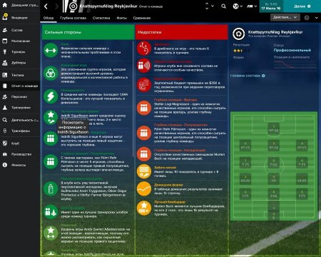 Football Manager 2017 + Football Manager Touch 2017