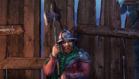 Лига Света 4: Стяжатель