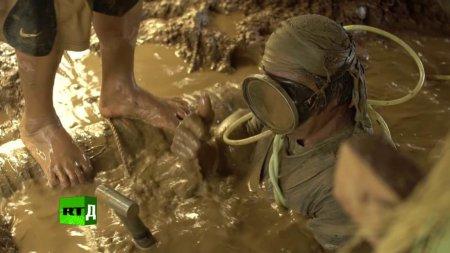 Мёртвое золото Филиппин