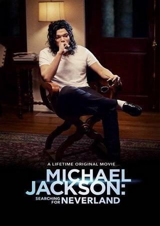 Майкл Джексон ищет Неверленд