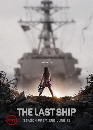Последний корабль (4 сезон)