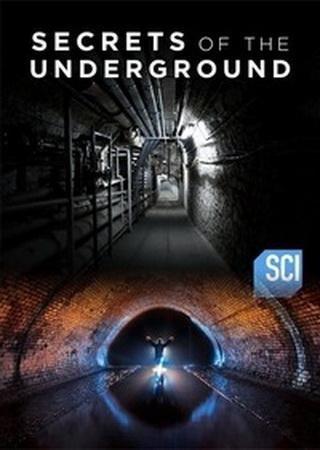 Секреты подземелья