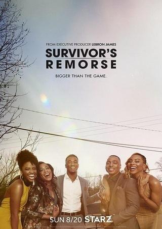 Раскаяния выжившего (4 сезон)