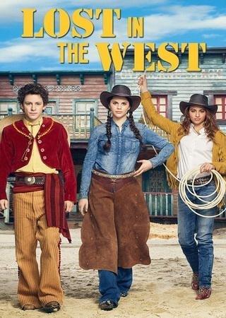 На Диком Западе