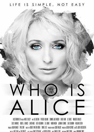 Кто такая Элис?