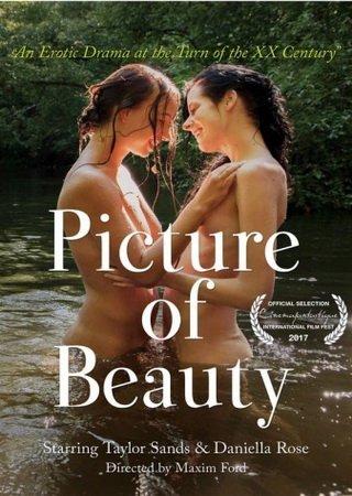 Картина красоты / Изображение красоты
