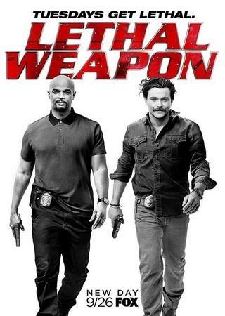 Смертельное оружие (2 сезон)