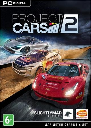 Project CARS 2: Deluxe Edition