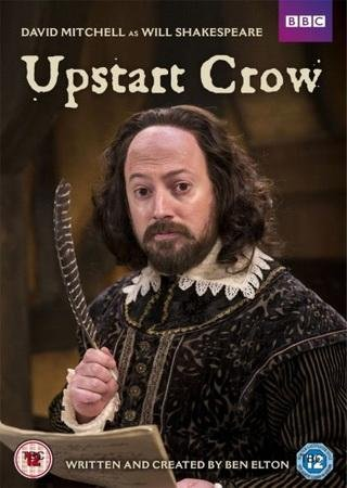 Уильям наш, Шекспир (2 сезон)
