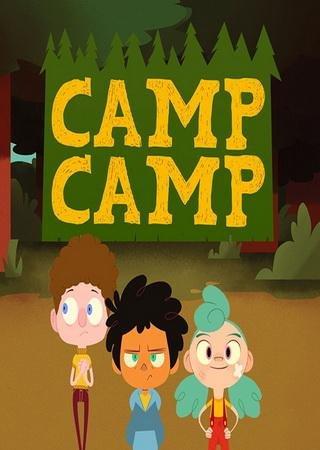 Лагерь Лагерь (2 сезон)