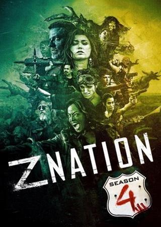 Нация Z (4 сезон)