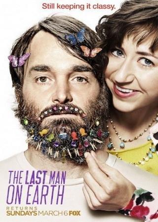 Последний человек на Земле (4 сезон)