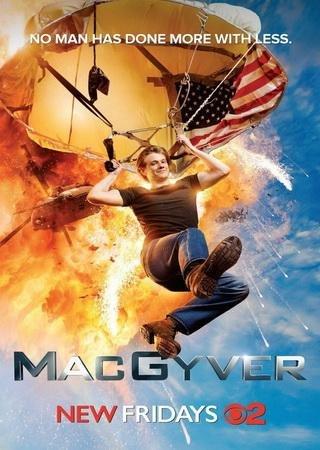 МакГайвер (2 сезон)
