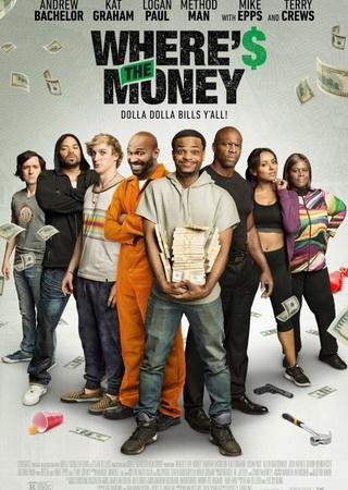Где деньги