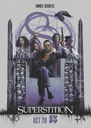 Суеверие