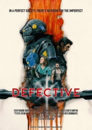 Дефективные